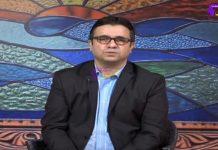 Zawand Da Musafaro | Full Episode #55 | Pashto Entertainment | Khyber Middle East TV