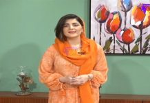 Khyber Sahar | Full Episode #12 | Morning Show | 12 02 2021 | Khyber Middle East TV