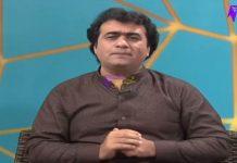Tang Takor | Full Episode #53 | Pashto Entertainment | 12 02 2021 | Khyber Middle East TV