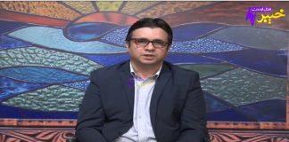 Zawand Da Musafaro | Full Episode #57 | Pashto Entertainment | 14 02 2021 | Khyber Middle East TV