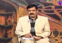 Pa Shago Ki Lalona   Full Episode # 26   Pashto Entertainment   13 02 2021   Khyber ME TV