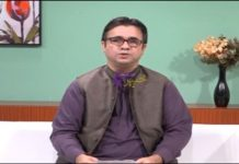 Middle East Forum   Full Episode #24   Pashto Entertainment   13 02 2021   Khyber Middle East TV