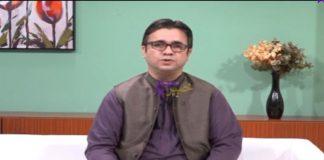 Middle East Forum | Full Episode #24 | Pashto Entertainment | 13 02 2021 | Khyber Middle East TV