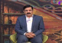 Daru Durmal   Full Episode #40   Pashto Entertainment   15 02 2021   Khyber Middle East TV