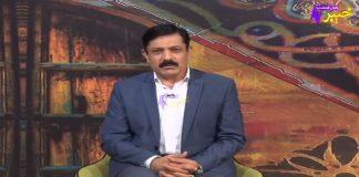 Daru Durmal | Full Episode #40 | Pashto Entertainment | 15 02 2021 | Khyber Middle East TV