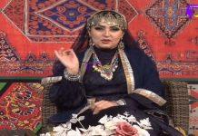 Zouq E Ahang | Full Episode #58 | Pashto Entertainment | 16 02 2021 | Khyber Middle East TV