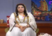Khabaray Au Sandary | Full Episode #91 | Pashto Entertainment | 16 02 2021 | Khyber Middle East TV
