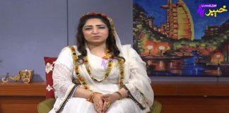Khabaray Au Sandary   Full Episode #91   Pashto Entertainment   16 02 2021   Khyber Middle East TV