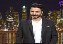 Marhaba Bikum | Full Episode #57 | Pashto Entertainment | 17 02 2021 | Khyber Middle East TV