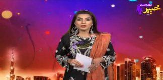 Da Teek Taak Show | Full Episode #13 | Pashto Entertainment | 18 02 2021| Khyber Middle East TV
