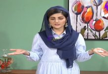 Khyber Sahar | Full Episode #13 | Morning Show | 19 02 2021 | Khyber Middle East TV