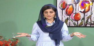 Khyber Sahar | Full Episode #13 | Morning Show | 19 02 2021 | Khyber Middle East TV