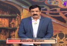 Pa Shago Ki Lalona   Full Episode # 27   Pashto Entertainment   20 02 2021   Khyber ME TV