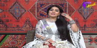 Zouq E Ahang | Full Episode #59 | Pashto Entertainment | 23 02 2021 | Khyber Middle East TV