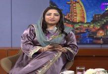 Khabaray Au Sandary | Full Episode #92 | Pashto Entertainment | 23 02 2021 | Khyber Middle East TV