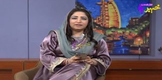 Khabaray Au Sandary   Full Episode #92   Pashto Entertainment   23 02 2021   Khyber Middle East TV