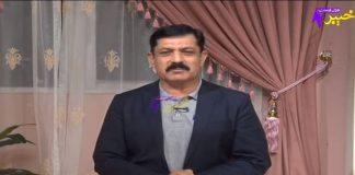 Khabaray Au Sandary   Full Episode #88   Pashto Entertainment   Khyber Middle East TV