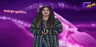 Staso Khowakha | Full Episode #162 | Pashto Entertainment | 24 02 2021 | Khyber Middle East TV