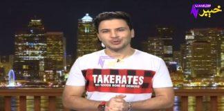 Marhaba Bikum | Full Episode #58 | Pashto Entertainment | 24 02 2021 | Khyber Middle East TV