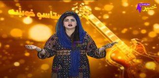 Staso Khowakha | Full Episode #163 | Pashto Entertainment | 25 02 2021 | Khyber Middle East TV