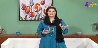 Khyber Sahar | Full Episode #14 | Morning Show | 26 02 2021 | Khyber Middle East TV