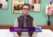 Middle East Forum   Full Episode #26   Pashto Entertainment   27 02 2021   Khyber Middle East TV