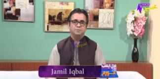 Middle East Forum | Full Episode #26 | Pashto Entertainment | 27 02 2021 | Khyber Middle East TV
