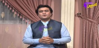 Khabaray Au Sandary | Full Episode #89 | Pashto Entertainment | Khyber Middle East TV
