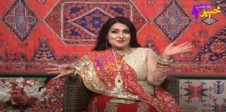 Zouq E Ahang | Full Episode #56 | Pashto Entertainment | 02 02 2021 | Khyber Middle East TV