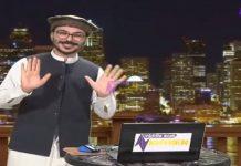 Marhaba Bikum | Full Episode #55 | Pashto Entertainment | 03 02 2021 | Khyber Middle East TV