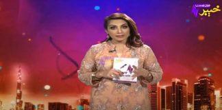 Da Teek Taak Show | Full Episode #11 | Pashto Entertainment | 04 02 2021| Khyber Middle East TV