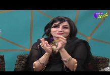 Tang Takor Full Episode #54 Pashto Entertainment 19 02 2021 Khyber Middle East TV