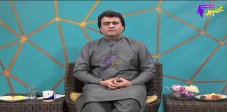 Tang Takor | Full Episode #55 | Pashto Entertainment | 26 02 2021 | Khyber Middle East TV