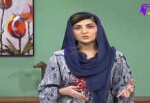 Khyber Sahar | Full Episode #17 | Morning Show | 19 03 2021 | Khyber Middle East TV