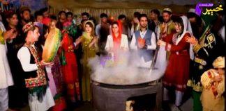 Zawand Da Musafaro | Full Episode #58 | Jashn-e-Nowruz Special | 21 03 2021 | Khyber Middle East TV