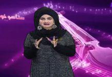 Staso Khowakha | Full Episode #169 | Pashto Entertainment | 24 03 2021 | Khyber Middle East TV