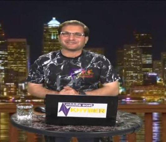 Marhaba Bikum   Full Episode #62   Pashto Entertainment   24 03 2021   Khyber Middle East TV