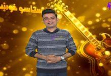 Staso Khowakha | Full Episode #171 | Pashto Entertainment | 25 03 2021 | Khyber Middle East TV