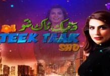 Da Teek Taak Show | Full Episode #18 | Pashto Entertainment | 25 03 2021 | Khyber Middle East TV