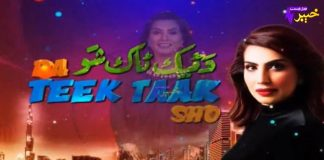 Da Teek Taak Show | Full Episode #18 | Pashto Entertainment | 25 03 2021 | Khyber Middle East TV