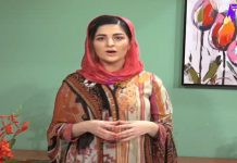 Khyber Sahar | Full Episode #18 | Morning Show | 26 03 2021 | Khyber Middle East TV