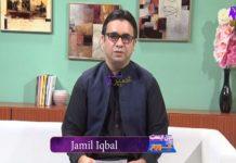 Middle East Forum   Full Episode #28   Pashto Entertainment   13 03 2021   Khyber Middle East TV
