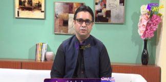 Middle East Forum | Full Episode #28 | Pashto Entertainment | 13 03 2021 | Khyber Middle East TV