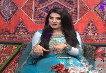 Zouq E Ahang | Full Episode #62 | Pashto Entertainment | 16 03 2021 | Khyber Middle East TV