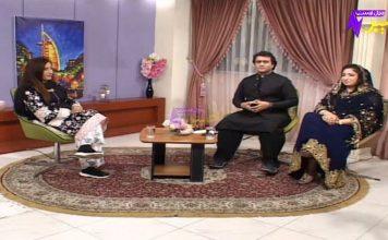 Khabaray Au Sandary | Full Episode #96 | Pashto Entertainment | 16 03 2021 | Khyber Middle East TV