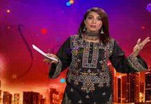 Da Teek Taak Show | Full Episode #17 | Pashto Entertainment | 18 03 2021| Khyber Middle East TV