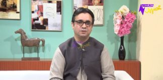 Middle East Forum | Full Episode #29 | Pashto Entertainment | 20 03 2021 | Khyber Middle East TV