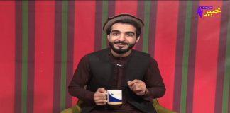 Da Naghmo Shor Full Episode # 13 Pashto Entertainment 07 03 2021 Khyber Middle East TV