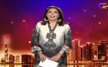 Da Teek Taak Show Full Episode #15 Pashto Entertainment 05 03 2021 Khyber Middle East TV