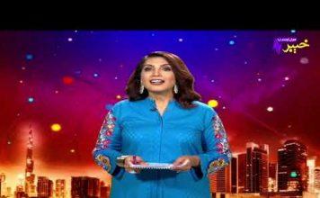 Da Teek Taak Show Full Episode # 16 Pashto Entertainment 11 03 2021 Khyber Middle East TV